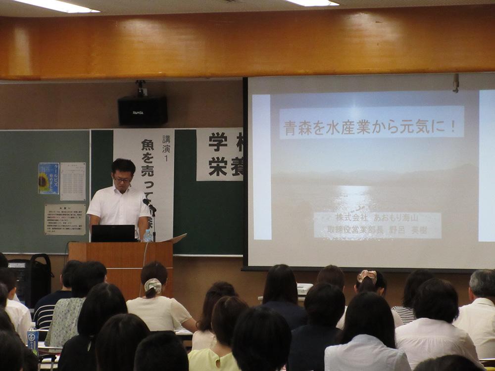株式会社あおもり海山 取締役営業部長 野呂英樹氏講演の様子