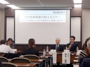 6次産業経営力向上セミナーにて講演致しました【福岡県・福岡市】あおもり海山「野呂英樹」