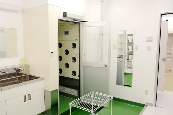準備室・除菌室