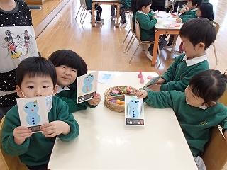 あおもり海山幼稚園年賀状