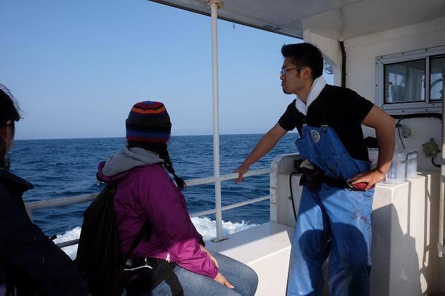 漁業体験解説