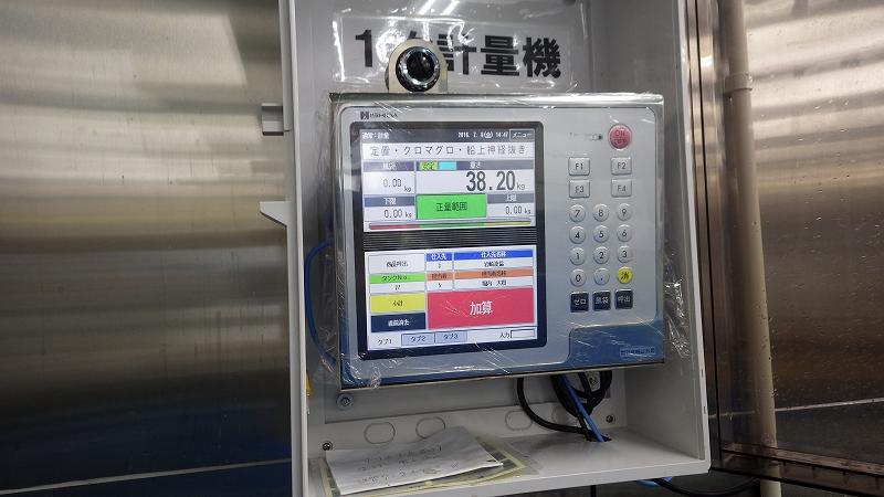 計量器はPCとつながっており、トレーサビリティ完備